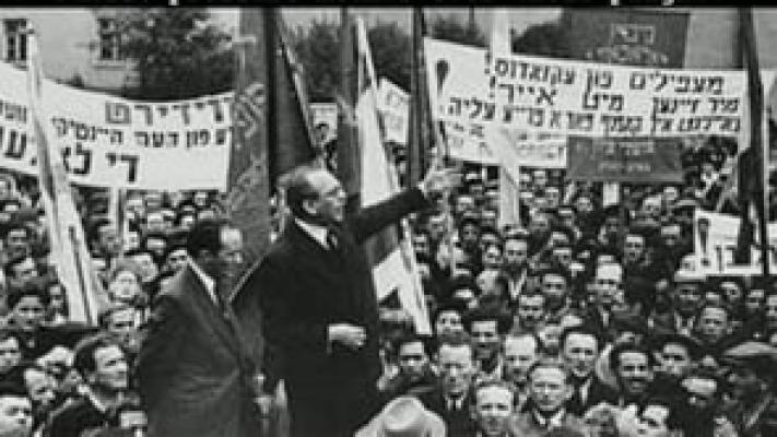 NJDC Israel 60th Anniversary Fundraiser